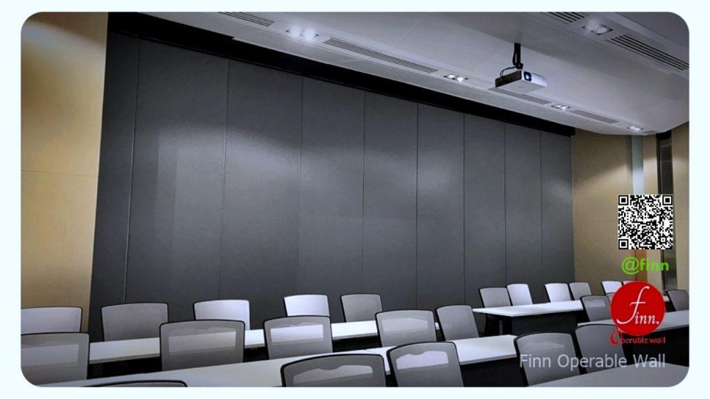 FINN De'cor Thailand ผู้ผลิต และจำหน่าย ผนังกันเสียงเคลื่อนที่ สำหรับกั้นห้องประชุม